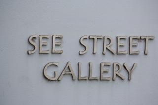 See Street Gallery